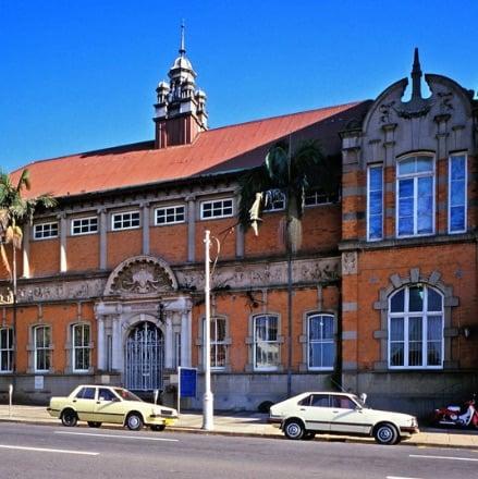 Natal Museum Pietermaritzburg